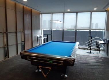 The Nassim - Billard room